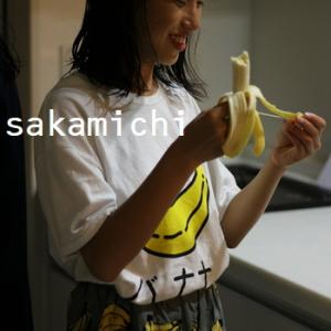 夏はバナナで