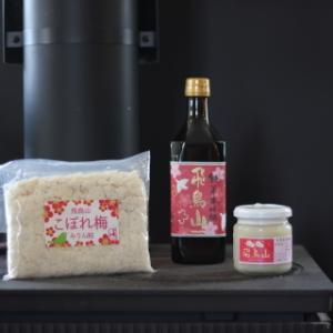 発酵食の料理撮影
