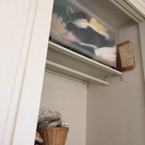 【ビフォーアフター】個室に奥様の身支度スペースを