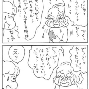 あっと驚く学五郎(まなごろう) Ⅲ④⑤⑥