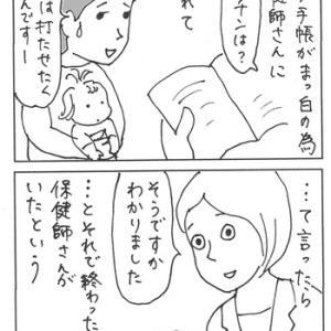 オカンのKY子育てアドバイス vol.1 ワクチン打つんかい?㉕㉖㉗