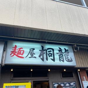 麺活インスパイア