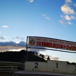 全日本トライアル東北大会