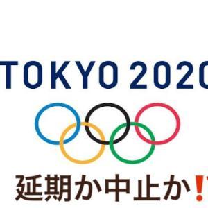 東京オリンピックの是非後に何が起こるのか⁉️