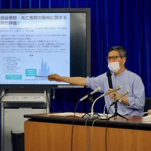 日本は、何故コロナによる死亡数が少ないのか⁉️