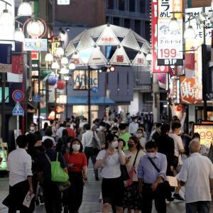 東京の感染拡大は第二波⁉️新型コロナウイルス