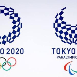東京オリンピック&パラリンピックは、来年開催されるのか⁉️