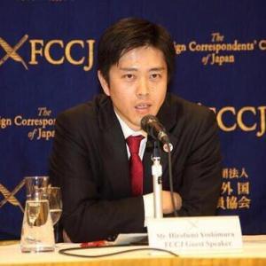 吉村知事のイソジン話 海外での反応は⁉️