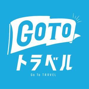 【検証】GoToキャンペーンほ、感染拡大に寄与したか⁉️