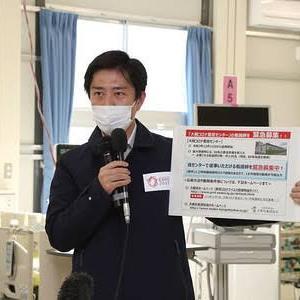 大阪吉村知事 コロナ重症センター視察‼️看護師不足深刻