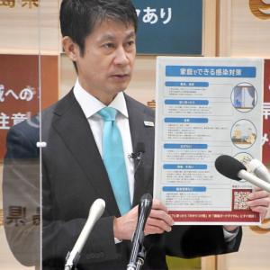 広島市の80万人PCR検査は意味がない⁉️