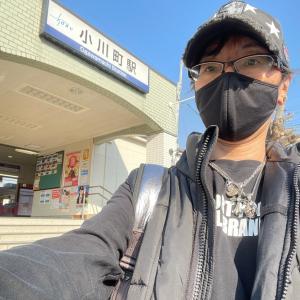 埼玉県小川町へ‼️