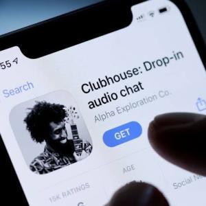 クラブハウス(Clubhouse)でフォローお願い致します。