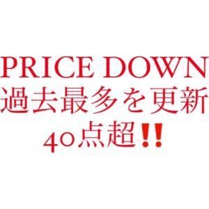 PRICE DOWN過去最多を更新!!40点超!!