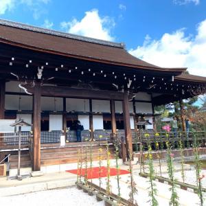 【写真レポ】牡牛座満月の京都散策 その2