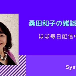 【雑談ライブ】日本という国の強み