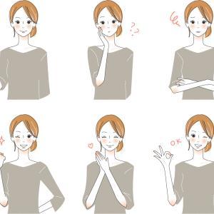 自立神経のバランスが乱れやすい方に好評な香り