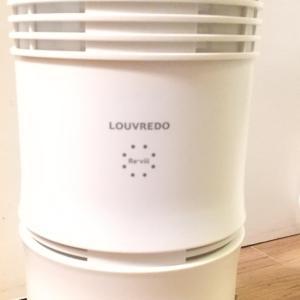 購入してよかった「空間除菌機器」@ルーヴルドボーテ