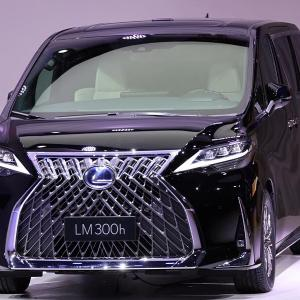 レクサス新型「LM300h」の発売や価格が判明!