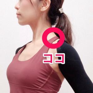 首が長くなり、肩がラクになり、食事中に肘をつかなくなる体づくりに。お勧め簡単ストレッチ