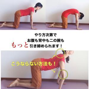 腹筋運動なし!ストレッチでお腹を凹ませるやり方・意識だけ猿腕の治し方