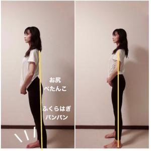 太ももを太くする立ち方と、脚を細くするクセをつける運動