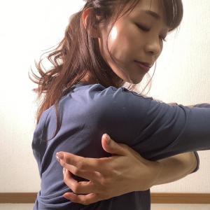 二の腕痩せにも効果あり 肩が軽くなる運動