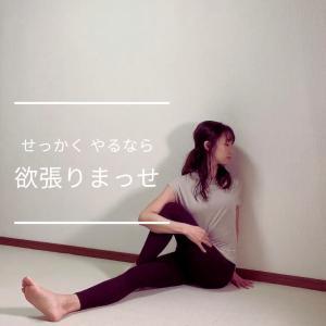 【腰痛改善  ウエスト腰引き締め  便秘解消  骨盤調整】全部叶えるストレッチのやり方