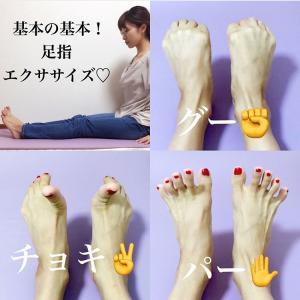 ダイエット筋トレをして逆に脚が太くなるとき