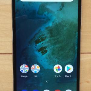 ノッチ付デザイン「Xiaomi Mi A2 Lite」のレビュー!メモリ4GB、ストレージ64GB、バッテリー4000mAhのスマホ【開封の儀】