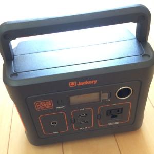 家庭用蓄電池「Jackery ポータブル電源 400 大容量110000mAh/400Wh」を購入し地震災害に備えました!【開封の儀】