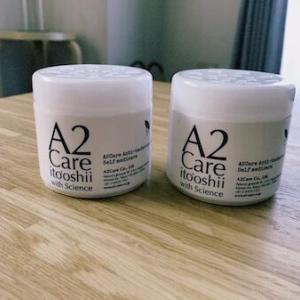 トイレにA2careゲル、除菌・消臭剤Sourif再販