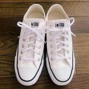 色違いのコンバース、靴の断捨離 & 今日のお買い物