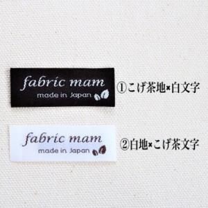 オリジナルタグ完成♪ fabric mam