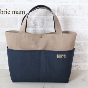 大人素敵な帆布トートバッグ A4 スモーキーブルー色