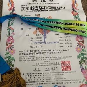 おきなわマラソン☆