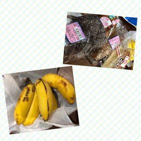 島バナナが大好き