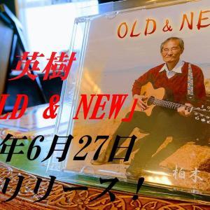 ミニアルバムCD「OLD&NEW」4曲入りをリリース