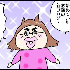 お知らせ!!!霊媒師龍子と共に新しくスピリチュアル&心霊ブログを立ち上げました!