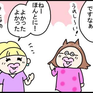 龍子とネコおやじの雑談