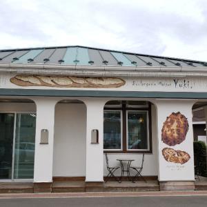 ブーランジェリー メゾンユキ.南山スカイテラス店 Boulangerie Maison Yuki