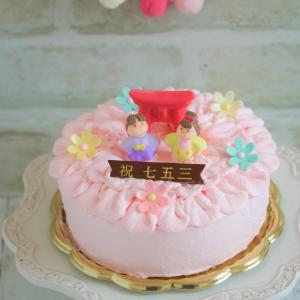 * 祝 七五三のケーキ♪