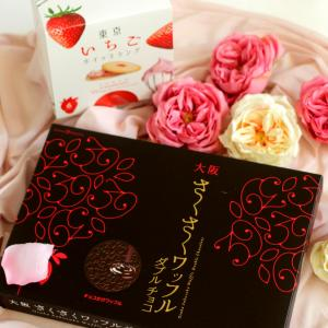 * 大阪さくさくワッフルダブルチョコ&東京いちごホイップラング新発売♪