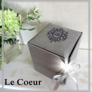 自宅レッスン アコーディオン式の箱 ティッシュケース メモBOX ダストBOX