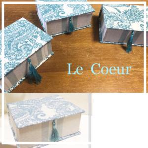 レッスン作品 BOOK型の箱