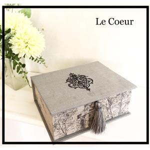 自宅レッスン ティッシュケース BOOK型の箱