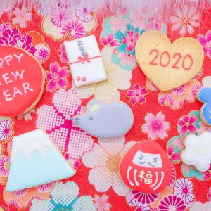 ◎2020年あけましておめでとうございます!!3日までゴキゲン予祝♡宣言大会やってます!