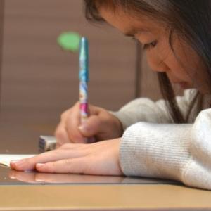 今年は、子どもの夏休みの宿題対策してたほうがいいかも!