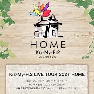 配信ライブ HOME 決定〜♪( ´θ`)ノ