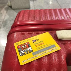 とりあえず韓国来てみた